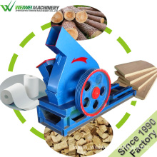 Weiwei cheap price wood chipper